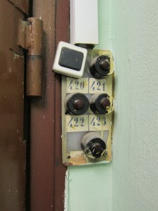 Ulitsa Veshnyaki 37, pod. 4/12-storey block/photo 2013/photographer M Glendinning