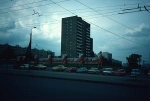 View from metro towards northwest/photo 1984/photographer M Glendinning