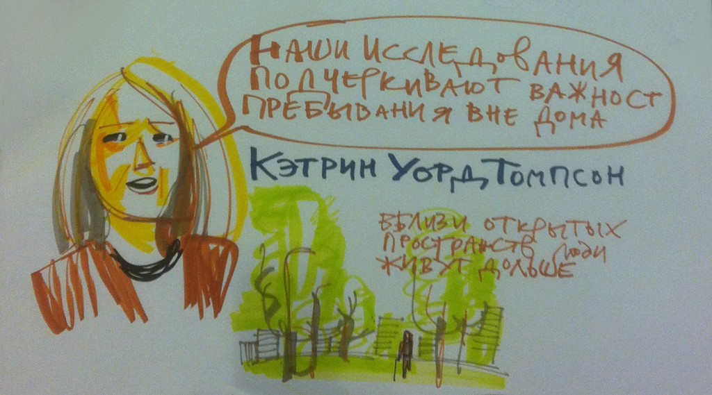 Cartoon of Catharine in Moscow cropped